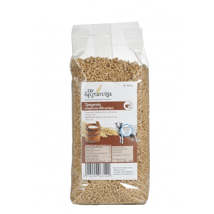 WHEAT FRUMENTY 500GR