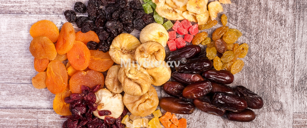 Large variety of dried fruits