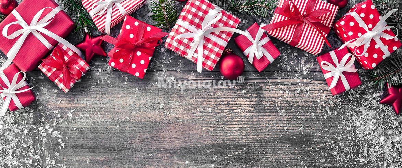 Σας ευχόμαστε Καλές Γιορτές!